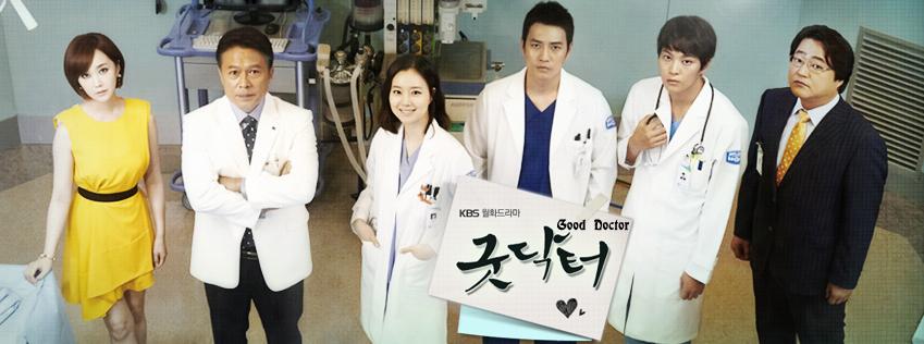 良醫 Good Doctor