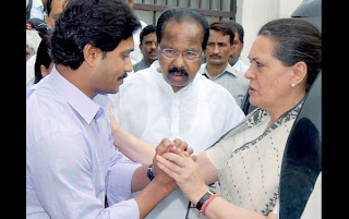 Jagan Mohan Reddy bail
