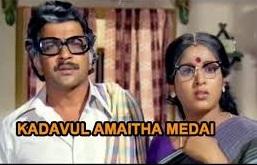 Kadavul Amaitha Meda