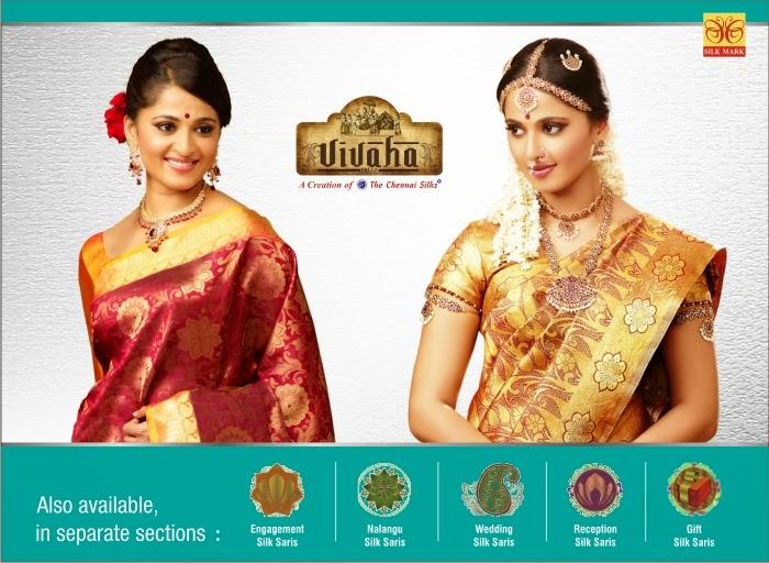 Chennai Silks Bridal Silk Sarees