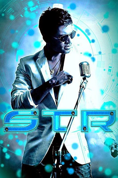 STR Simbu (Silambarasan) Mobile Wallpaper