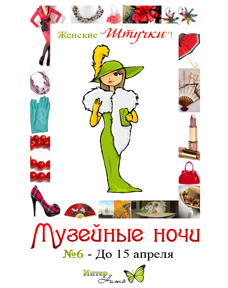 http://internitka.blogspot.ru/2015/03/6.html