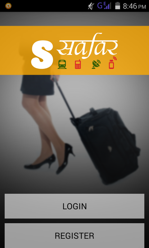 Spice Safar Refer and Earn offer : Earn upto Rs 500 from Spice Safar
