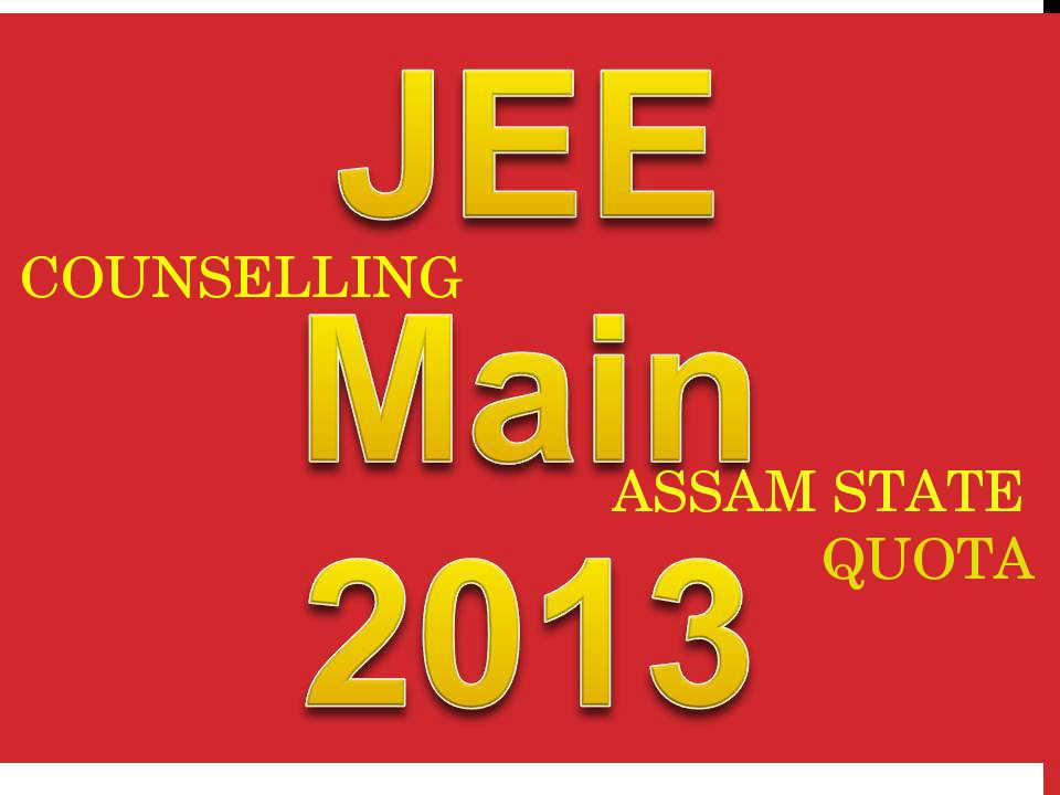 assam-state-quota