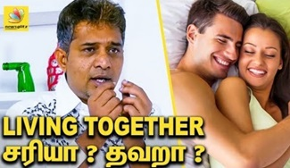 Araathu Srinivasan Inerview about Living Together