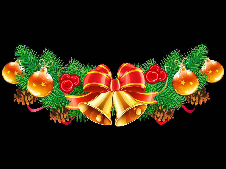 Banco de im genes crea tus propias im genes y postales for Ver figuras de navidad