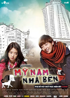 M Nam Nh K Bn - My Flower Boy Neighbor