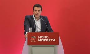 periodia-tsipras-300x190