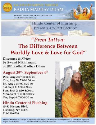 Divine Love teachings of Jagadguru Kripaluji Maharaj in New York