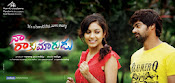 Naa Rakumarudu wallpapers-thumbnail-16