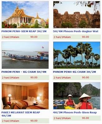 Kemboja, pakej pelancongan