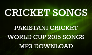 Pakistani Cricket Songs