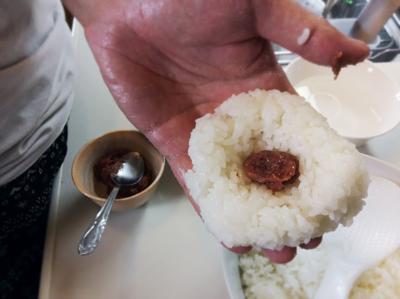 how to make japanese rice balls youtube