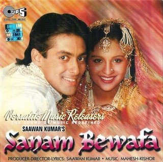 Bewafa Sanam 1995 Hindi Movie Mp3 Song Free Download