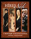 Híres nők a magyar történelemben