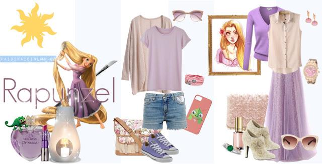 Τι θα φορούσαν οι Πριγκίπισσες της Disney, αν ήταν σύγχρονα κορίτσια! Μαλλιά Κουβάρια (2010)