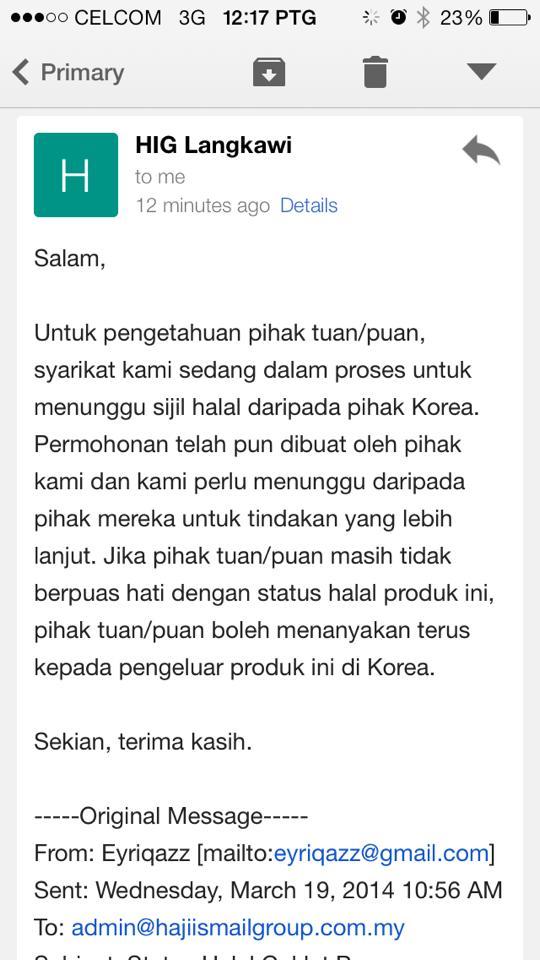 Status Halal Lotte Pepero -  Jawapan Haji Ismail Group Langkawi