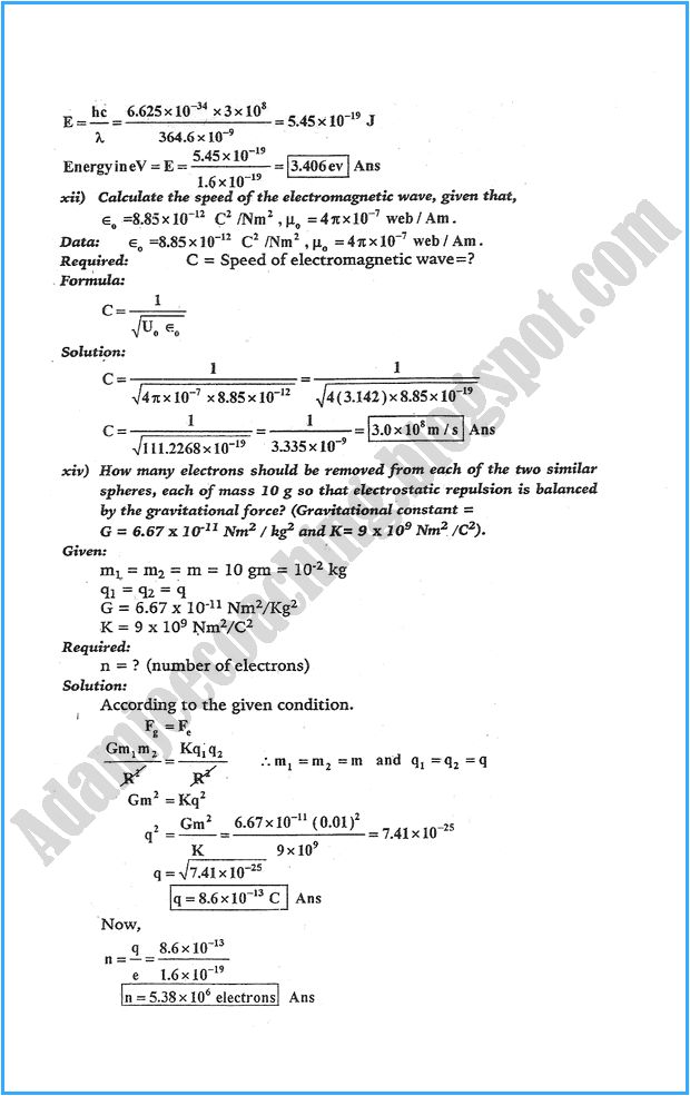 xii-physics-numericals-solve-past-year-paper-2015