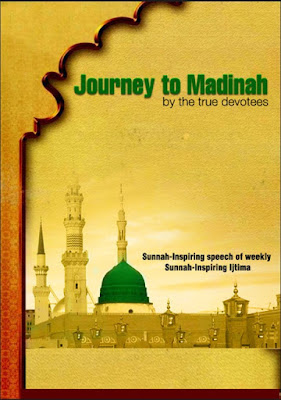 Download: Journey to Madinah by the true devotees pdf in English