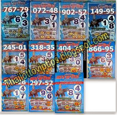 Search Results for: Tips To Win Thai Lottery May 16 2014