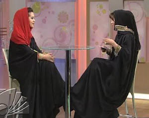 Abayas Latest design and Trends