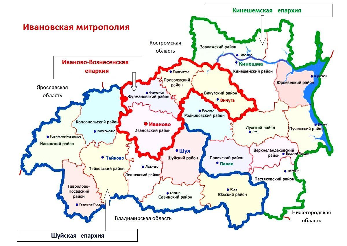 бланк русской православной церкви