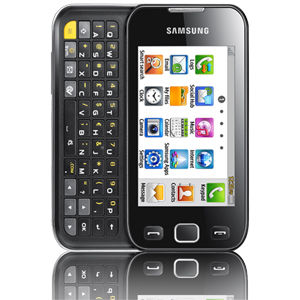 Hp Samsung Wave 533 Theme