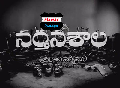 Narthanasala R Sindhubhargavi Songs Mp3 Video Music Download - WOMUSIC