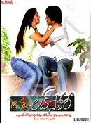 18,20 Love Story telugu Movie