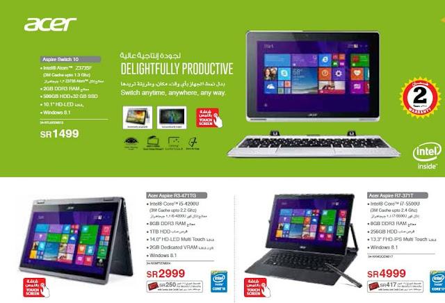 اسعار وعروض اجهزة الكمبيوتر المتحولة