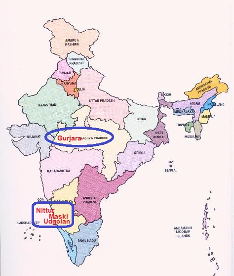 Trick To Remember Continents By Area GKTrickscom - 7 mahasagar name in hindi