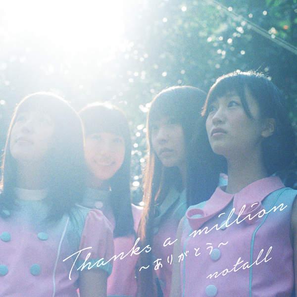 [Single] notall – Thanks a million ~ありがとう~ (2016.03.08/MP3/RAR)