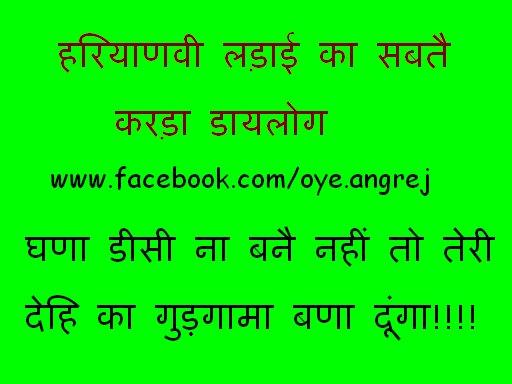 Wallpaper download jat - Non Chutkule In Hindi Mp3muzic Net