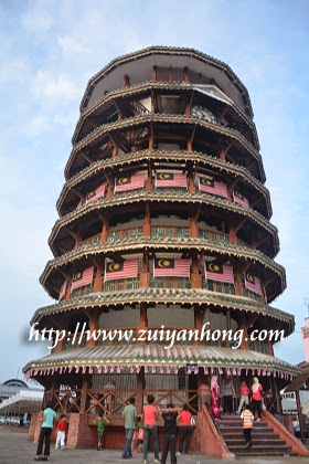 Teluk Intan leaning Tower