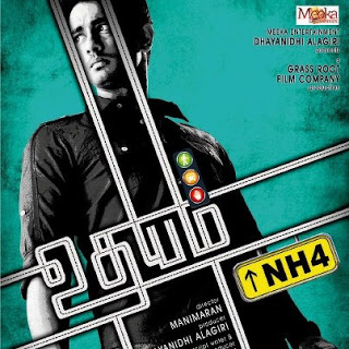 Udayam NH4 (2013) Mp3 320kbps Full Songs Download & Lyrics
