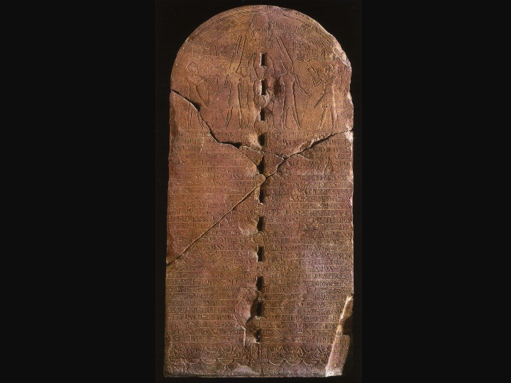 the restoration stela of tutankhamen essay The stela used language familiar from to each of the temples to oversee their restoration news-wires-white-papers-and-books/tutankhamun.