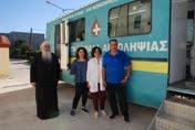 Εθελοντική αιμοδοσία πραγματοποιήθηκε την Κυριακή 4 Νοεμβρίου 2018 στην Ενορία μας