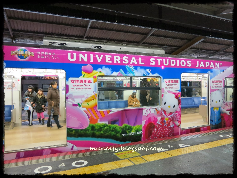 Lalalaland...: Universal Studios Japan