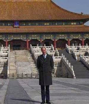 Prince William's Tour of China Begins