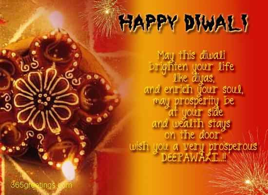 Diwali Messages http://bestgreetingsonline.blogspot.com/2011/10/best-diwali-wishes-and-diwali-pictures.html