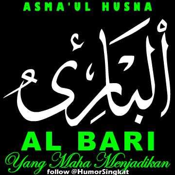 DP BBM 12. Al Bari Asma'ul Husna JPEG