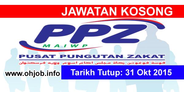 Jawatan Kerja Kosong Pusat Pungutan Zakat (PPZ) logo www.ohjob.info oktober 2015