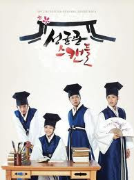 Sungkyunkwan Scandal image