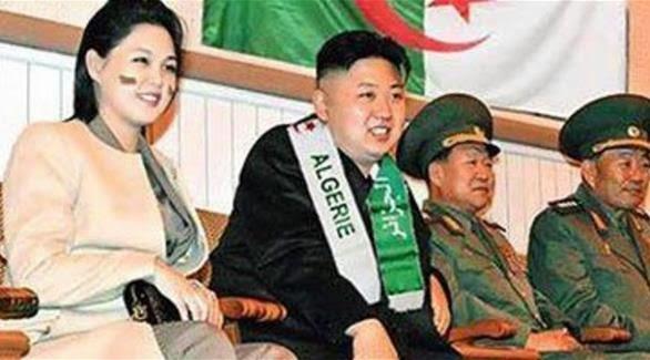 هل أمر زعيم كوريا الشمالية شعبه بتشجيع منتخب الجزائر