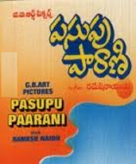 Pasupu paarani Telugu Mp3 Songs Free  Download  1980