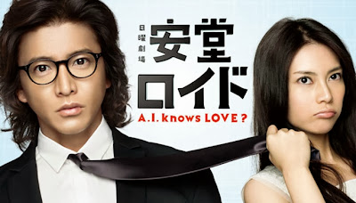 ANDO ROID ~ A.I. KNOWS LOVE? ~