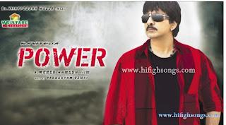 Power (2012) Telugu Movie image
