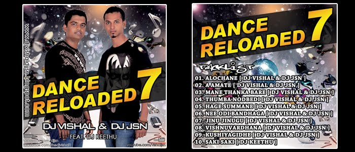 DANCE RELOADED 7