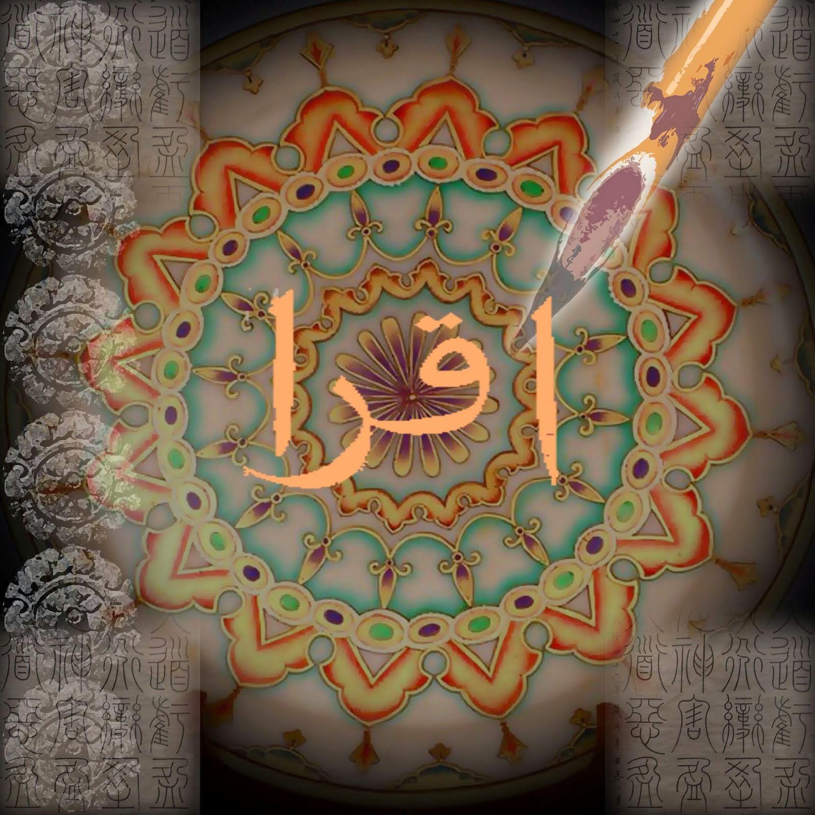 http://muslimclassics.blogspot.it/