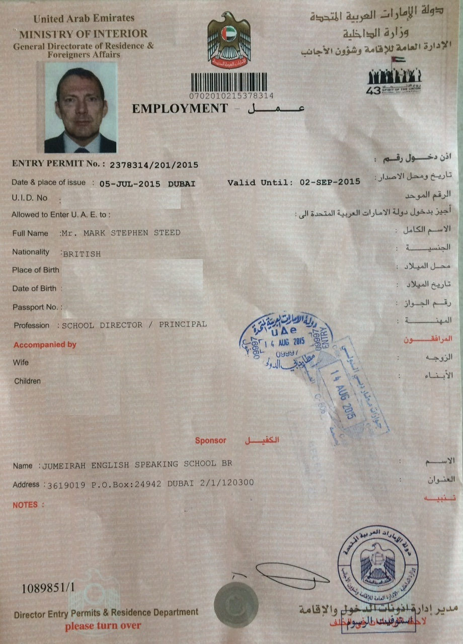 UAE immigration departments  DubaiFAQs